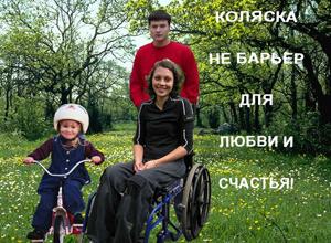 познакомится с женщиной в дмитровском районе